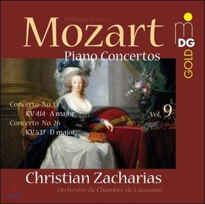 Christian Zacharias 모차르트: 피아노 협주곡 9집 - 12번, 26번 (Mozart: Piano Concertos KV414, KV537)