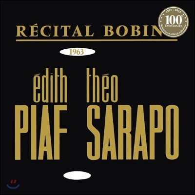 Edith Piaf (에디트 피아프) - Recital Bobino 1963: Piaf et Sarapo [LP]
