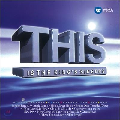 킹스 싱어즈 베스트 앨범 - This is the King's Singers