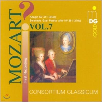 Consortium Classicum 모차르트: 관악 작품 7집 (Mozart: Wind Music Vol.7)