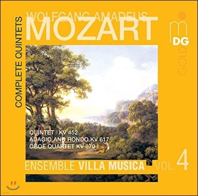 Ensemble Villa Musica 모차르트: 오중주 전곡 4집 (Mozart: Complete Quintets Vol.4)