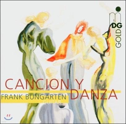 Frank Bungarten 노래와 춤 - 기타 독주집 (Cancion Y Danza)
