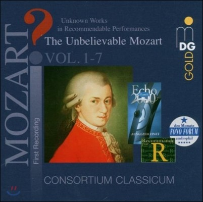 Consortium Classicum 모차르트: 관악 작품집 1-7 (The Unbelievable Mozart - Wind Music Vol.1-7)