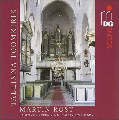 Martin Rost 리스트 / 브람스 / 레거: 오르간 작품집 - 탈린 대성당 오르간 (Tallinn Cathedral - Liszt / Brahms / Reger: Organ Works)