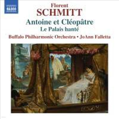 플로랑 슈미트: 안토니우스와 클레오파트라 & 귀신 붙은 대저택 (Florent Schmitt: Le Palais Hante, Op. 49 & Antoine Et Cleopatre)(CD) - JoAnn Falletta