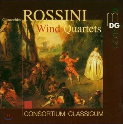 Consortium Classicum 로시니: 목관 사중주 (Rossini: Wind Quartets)