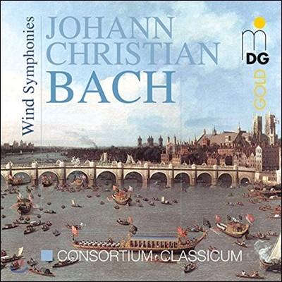 Consortium Classicum 요한 크리스티안 바흐: 목관 교항곡 (Johann Christian Bach: Wind Symphonies)