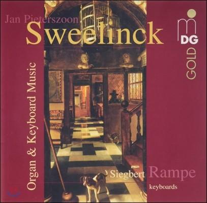 Siegbert Rampe 스벨링크: 오르간과 건반 음악 (Sweelinck: Organ & Keyboard Works)
