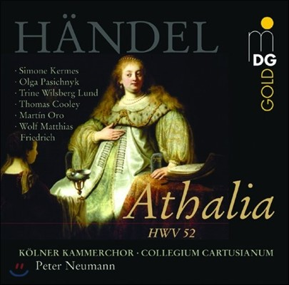 Peter Neumann 헨델: 오라토리오 '아탈리아' (Handel: Athalia HWV 52)
