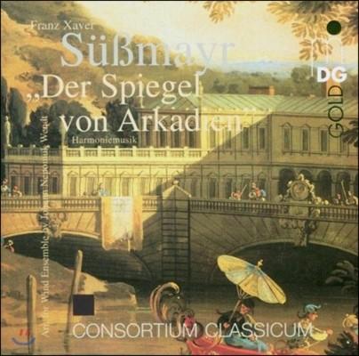 Consortium Classicum 쥐스마이어: 아카디아의 노래 - 목관 앙상블 편곡반 (Sussmayr: Der Spiegel von Arkadien - Harmoniemusik)