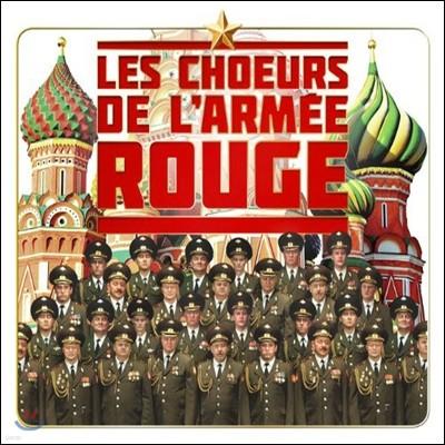 Red Army Chorus 붉은 군대 합창단 - 베스트 앨범 (Les Coeurs De L'armee Rouge)