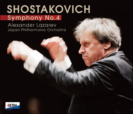 Alexander Lazarev 쇼스타코비치: 교향곡 4번 (Shostakovich: Symphony No.4)