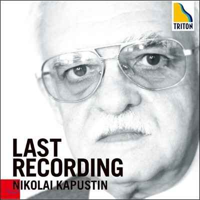 Nikolai Kapustin 니콜라이 카푸스틴 마지막 레코딩 (Last Recording)