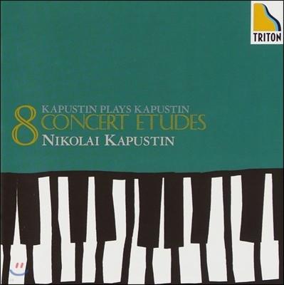 Nikolai Kapustin 니콜라이 카푸스틴: 8개의 연주회용 에튀드 (Nikolai Kapustin: 8 Concert Etudes)