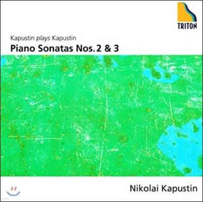 Nikolai Kapustin 니콜라이 카푸스틴: 피아노 소나타 2번, 3번 (Nikolai Kapustin: Piano Sonata Nos.2 & 3)