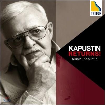 Nikolai Kapustin 카푸스틴 리턴 (Nikolai Kapustin - Returns!)