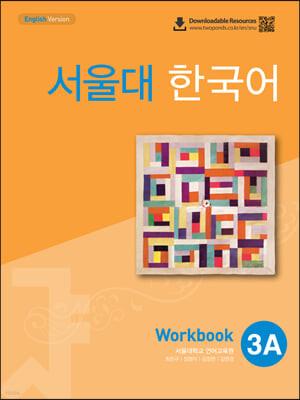 서울대 한국어 3A Workbook with MP3 CD