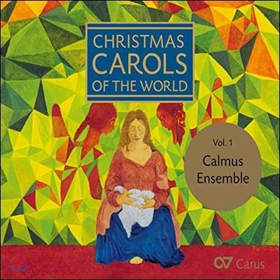 Calmus Ensemble 세계의 크리스마스 캐롤 1집 (Christmas Carols of the World Vol.1)
