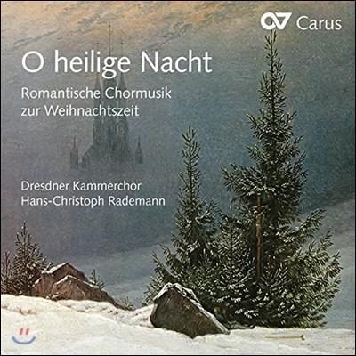 Dresdner Kammerchor 오 거룩한 밤 - 크리스마스를 위한 낭만주의 합창음악 (O heilige Nacht - Romantic Choral Music for Christmas)