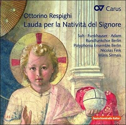 서예리 / Polyphonia Ensemble Berlin 레스피기: 주님의 탄생을 위한 찬가 / 풀랑크: 성탄을 위한 네 개의 모테트 (Respighi: Lauda per la Nativita del Signore)