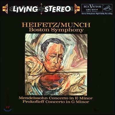 Jascha Heifetz 멘델스존 / 프로코피에프: 바이올린 협주곡 - 야사 하이페츠 [LP]