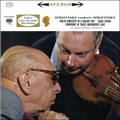 Isaac Stern 스트라빈스키: 바이올린 협주곡, 3악장의 교향곡 (Stravinsky: Violin Concerto, Symphony in Three Movements)
