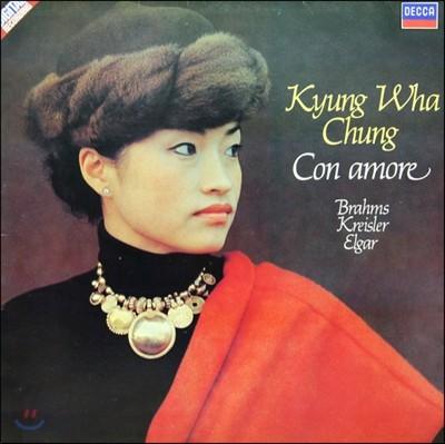 정경화 바이올린 소품집 콘 아모레 (Con Amore) Chung Kyung-Wha