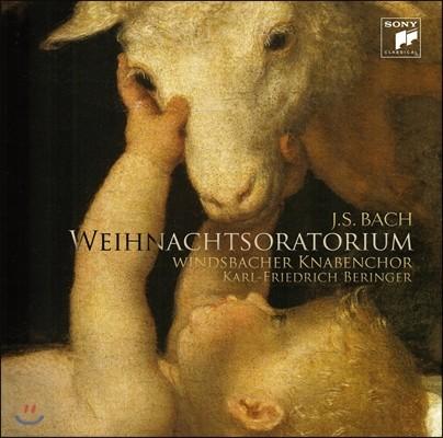 Karl-Friedrich Beringer 바흐: 크리스마스 오라토리오, 칸타타  1-3번 (Bach: Christmas Oratorio BWV248 Cantatas 1-3)