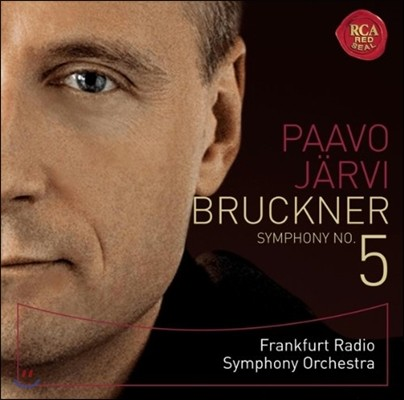 Paavo Jarvi 브루크너: 교향곡 5번 (Bruckner: Symphony No.5 - Nowak Version)
