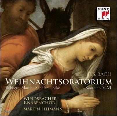 Martin Lehmann 바흐: 크리스마스 오라토리오, 칸타타  4-6번 (Bach: Christmas Oratorio BWV248 Cantatas 4-6)