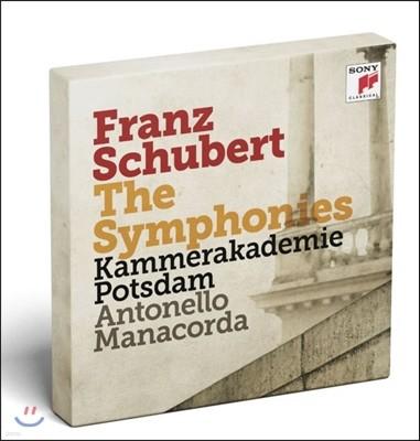 Antonello Manacorda 슈베르트: 교향곡 전집 (Schubert: The Symphonies)