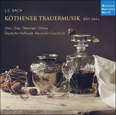 Alexander Grychtolik 바흐: 안할트-괴텐의 레오폴드 대공을 애도하는 음악 BWV244a (Bach: Kothener Trauermusik)