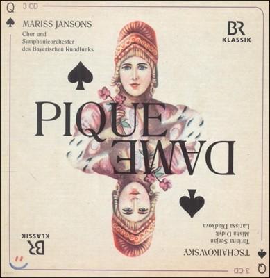 Mariss Jansons 차이코프스키: 스페이드 여왕 (Tchaikovsky: Pique Dame) 마리스 얀손스