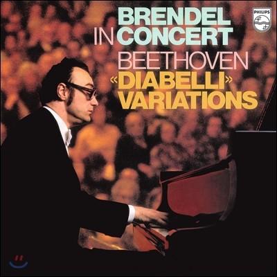 Alfred Brendel 알프레드 브렌델 인 콘서트 - 베토벤: 디아벨리 변주곡 (Brendel in Concert - Beethoven: Diabelli Variations)