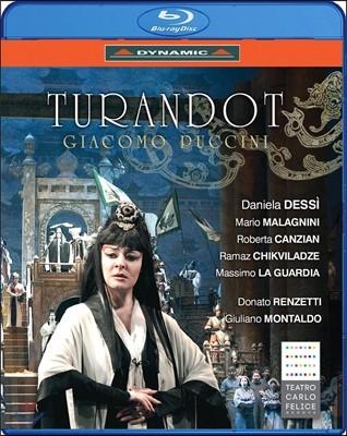 Donato Renzetti / Daniela Dessi 푸치니: 투란도트 (Puccini: Turandot)