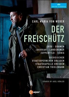 Christian Thielemann / Adrian Erod 베버: 마탄의 사수 (Weber: Der Freischutz)