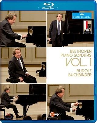 Rudolf Buchbinder 루돌프 부흐빈더 - 베토벤: 피아노 소나타 1집 (Beethoven: Piano Sonatas Vol.1)