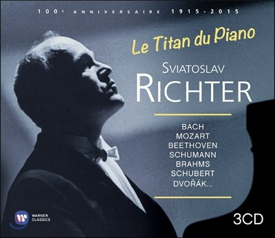 Sviatoslav Richter 피아노의 거인 스비아토슬라프 리히테르 (Le Titan du Piano)