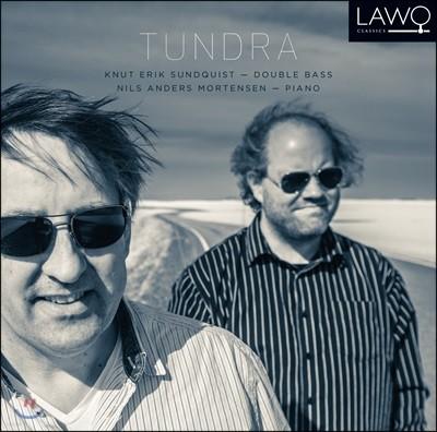 Knut Erik Sundquist 툰드라 - 더블베이스 작품집 (Tundra)