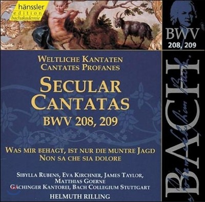 Helmuth Rilling 바흐: 세속 칸타타 BWV 208, 209 - 헬무트 릴링 (Bach : Secular Cantata)