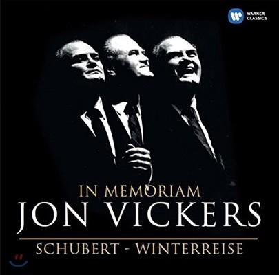 Jon Vickers 존 비커스 추모 특별반 - 슈베르트: 겨울 나그네 (In Memoriam - Schubert: Winterreise)