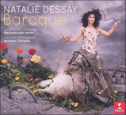 Natalie Dessay 나탈리 드세이 - 바로크 (Baroque)