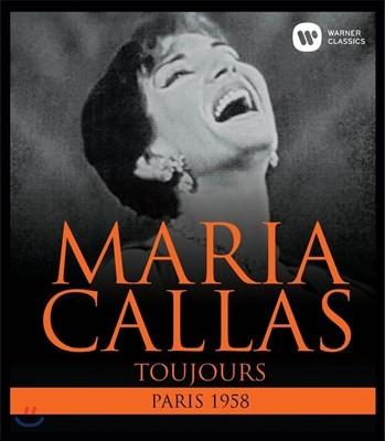 Maria Callas 마리아 칼라스 - 1958년 파리 실황 (Toujours - Paris 1958)