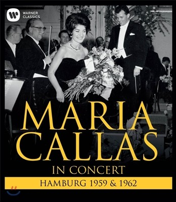 Maria Callas 마리아 칼라스 - 1959, 62년 함부르크 실황 (In Concert - Hamburg 1959 & 1962)