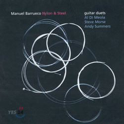 Manuel Barrueco - Nylon & Steel