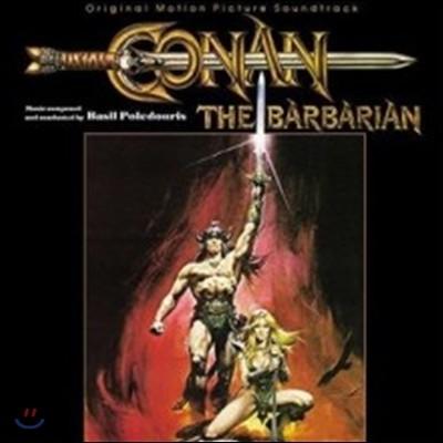 Conan The Barbarian (코난 더 바바리안) OST (By Basil Poledouris)