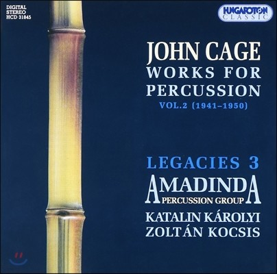 Amadinda Percussion Group 존 케이지: 타악기를 위한 음악 2집 (John Cage: Works for Percussion Vol.2 1941-1950)