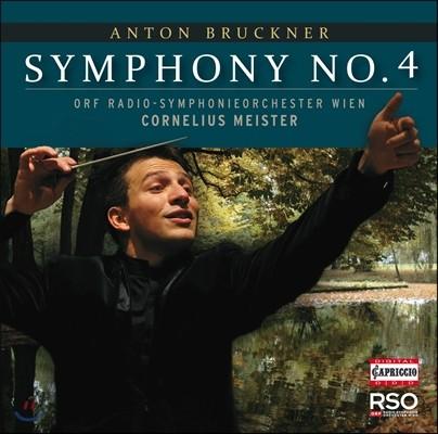 Cornelius Meister 브루크너: 교향곡 4번 '로맨틱' - 1886년 노박 판본 (Bruckner: Symphony No.4 Romantic)