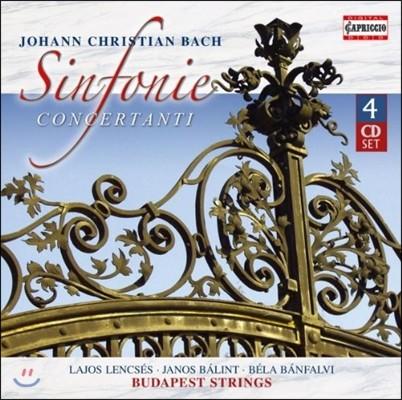 Budapest Strings 요한 크리스티안 바흐: 신포니아 콘체르탄테 (J.C. Bach: Sinfonia Concertante)