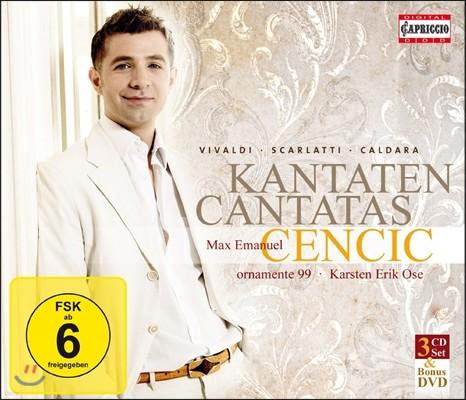 Max Emanuel Cencic 막스 엠마누엘 첸치치 - 비발디 / 스카를라티 / 칼다라: 칸타타 (Vivaldi / Scarlatti / Caldara: Cantatas)
